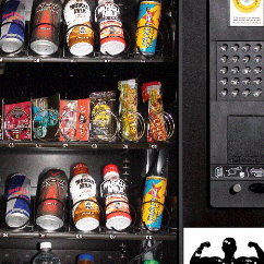 protein vending machines